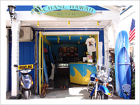 CHASE HAWAII RENTALS Retail Shop